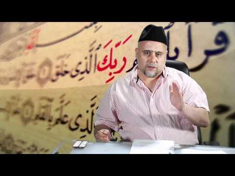 Ramadán en el Corán y la Sunna