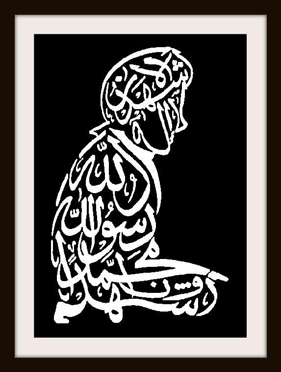 El Salat, el segundo pilar del Islam, y sus tiempos