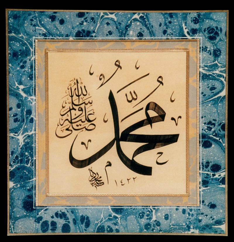 La compasión del Profeta Muhammad para con los no musulmanes (parte 2 de 2)