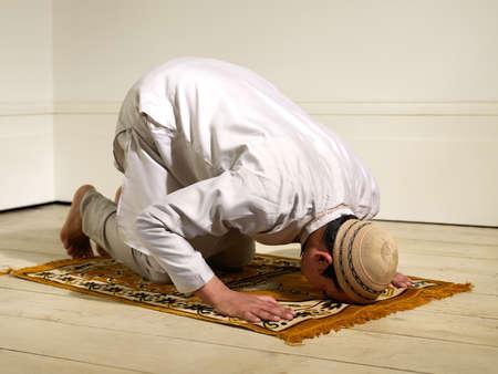 Cómo Se Hace El Salat La Oración En El Islam