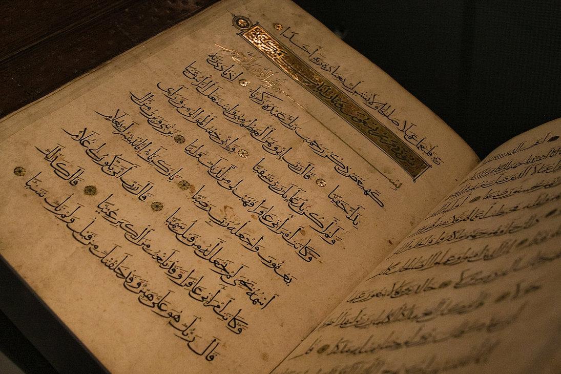 Los méritos de recitar el Quran