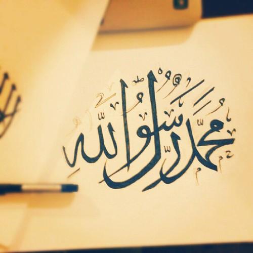 ¿Quién era Muhammad? El Mensajero de Allah (2 de 3)