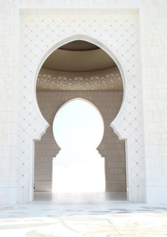 ¿Qué es el Islam?