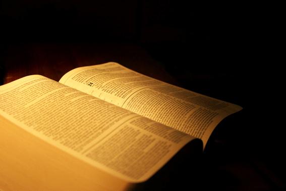 El Profeta Muhammad en el Evangelio