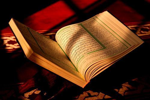 La creencia en los Libros de Allah