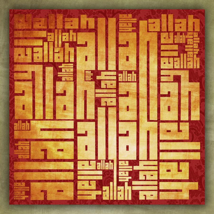 Reeducación Islámica de Raíz (parte 5): la necesidad de un Tawhid correcto