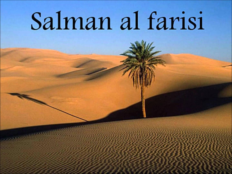 Los compañeros del Profeta: Salman al Farsi