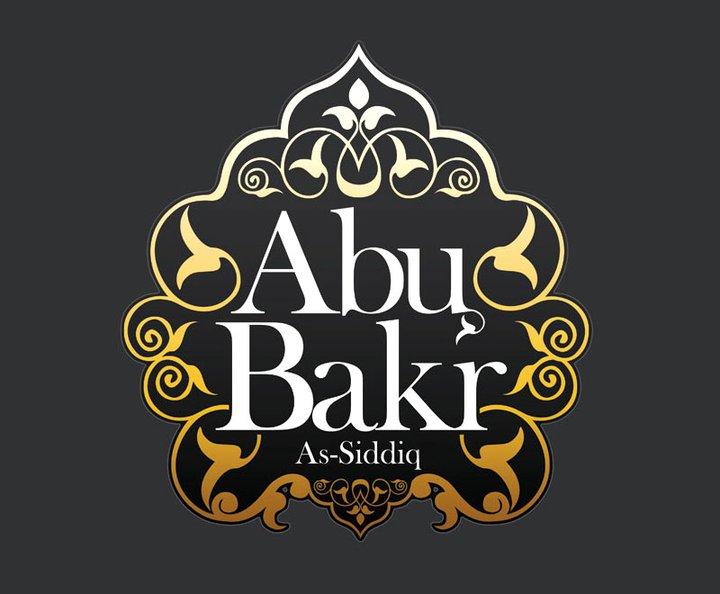El temor a Allah de Abu Bakr As-Siddiq