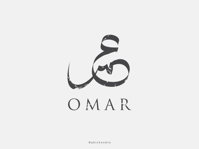 Hadices sobre los cualidades de Saidina 'Umar ibn Al-Jattab