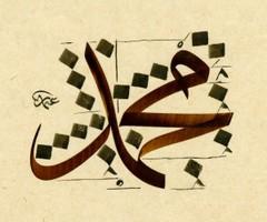 El principios de la profecía del Profeta Muhammad (2)