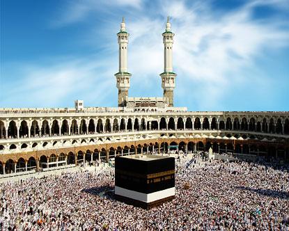 Los beneficios espirituales del Hajj (2)