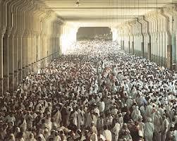 Beneficios espirituales del Hayy (4): el sa'y (recorrido entre Safa y Marwa)
