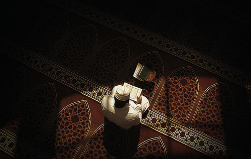 Cómo beneficiarnos del Corán