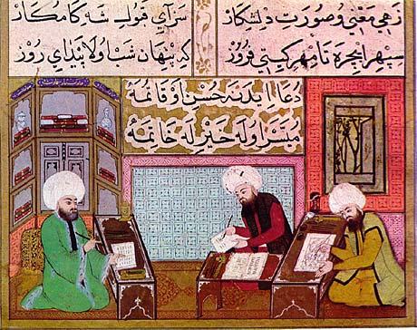 Miniatura de estudiantes otomanos y sus maestros