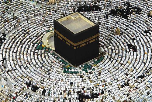 Propósitos y resultados del Hajj
