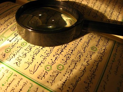 Una simple lectura del contexto e interpretación del Corán hace que las acusaciones caigan por sí solas