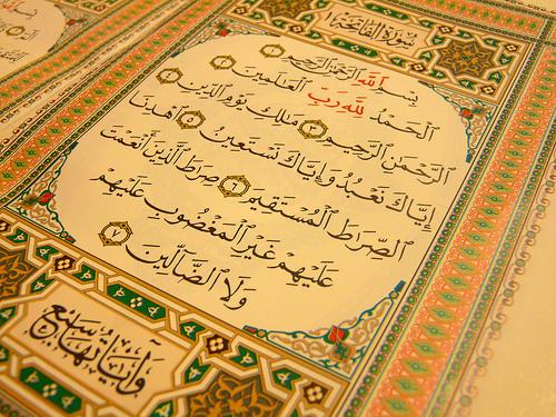 El Surah al-Fatihah ha sido descrito como la 'matriz del Corán' y como 'los siete repetidos versos'