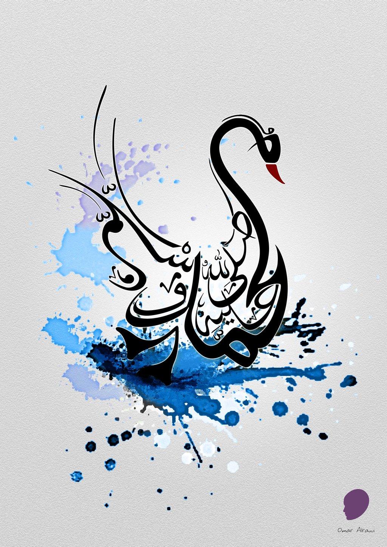 """En un Hadiz sobre el amor al Profeta este dijo: """"Quien me ame estará conmigo en el Jardín""""."""