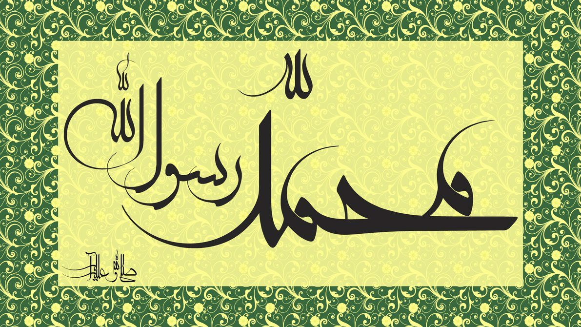 El Profeta Muhmammad mostró constantemente su grandeza y compasión, incluso más pertinente frente al insulto y el abuso de muchos