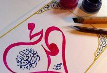 Imam Suyuti escribe sobre la permisividad de celebrar el Mawlid del Mensajero, así como de no hacerlo. Ambas posiciones son correctas