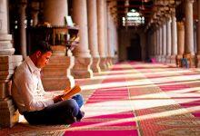 La esencia del Islam es la aceptación de la Divinidad y la sumisión a él, el cumplimiento de sus preceptos y la búsqueda del conocimiento