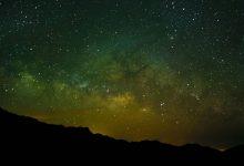 El Isra wal Miray es el viaje nocturno y ascensión del Profeta, el cuál hizo física y espiritualmente, de acuerdo a la opinión más correcta, y que tiene muchas enseñanzas