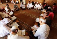 La recitación de Corán en grupo es una práctica avalada por los preceptos islámicos y que conlleva un gran beneficio para quien lo practica