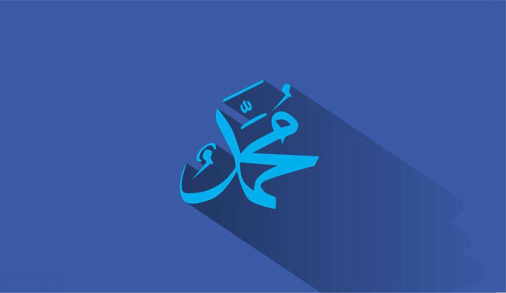 La hiyrah o hégira, fue el emigración del Profeta Muhammad de Meca a Medina, pero este viaje tiene un significado mucho mayor