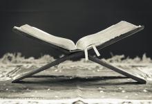 Allah ha enviado numeroso mensajeros y ha revelado numerosos libros divinos, de esto 25 mensajeros y 4 Libro son mencionados en el Corán