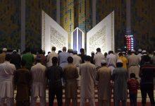 La oración del Tarawih es una oración extra de carácter recomendable que se hace durante el mes de Ramadán después de la oración de Isha