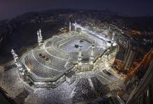 Cinco razones del Corán y los Hadiz por las que la La Meca y La Mezquita Sagrada (Kábah) son lugares de especial importancia