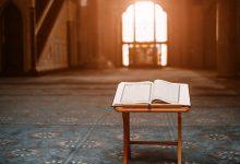 Si preguntas a alguien que ha completado la memorización del Corán, todos te contarán un historia diferente de cómo lo han logrado. Esta es la mía.