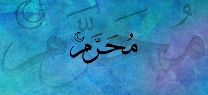 En un Hadiz el Profeta dijo que Muharram es el mes de Allah, y esta expresión solo se usa con aquello que tiene una especial relevancia