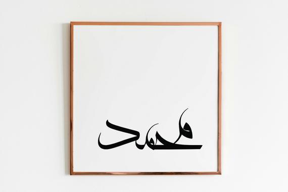 Extracto de una charla de Saayid Umar Bin Hafiz sobre la mejor formar de recibir el mes de Rabi al-Awwal, en el cual nació el Mensajero de Allah, hizo Hijrah, y murió.